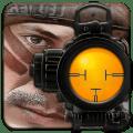 US Army Sniper Hitman Icon