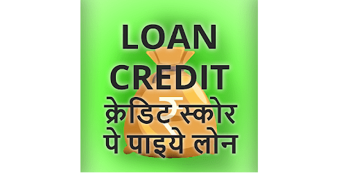 LOAN CREDIT PLANNER : FINANCIAL CALCULATOR apk