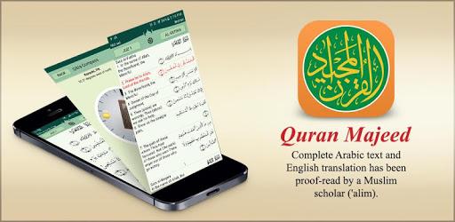 Quran Majeed - القرآن المجيد apk