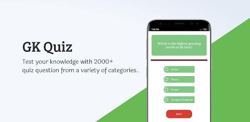GK Quiz : General Knowledge Quiz Game 2020 apk