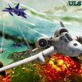 Modern Dogfight Warplanes: Air Combat Jet Fighter Icon
