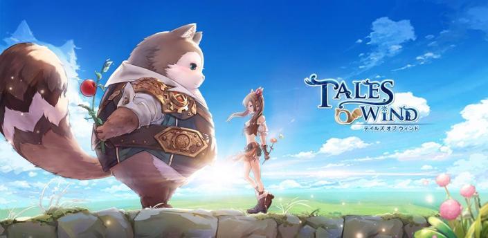 Tales of Wind apk