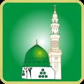 Prayer Time Icon
