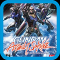 Lanejuke - Gundam Assault Survive Icon