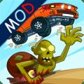 Zombie Road Trip (Mod) Icon