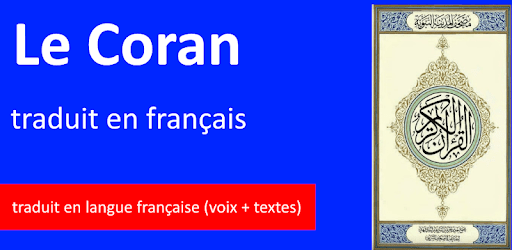 the Holy Quran: translated to French: voice+ text apk