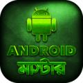 মোবাইল টিপস Mobile tips Bangla Icon