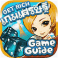 LINE Let's Get Rich game and guide download Icon