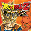 Dragon Ball Z - Shin Budokai 2 Icon