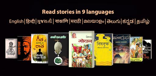 Free Stories, Audio stories and Books - Pratilipi apk