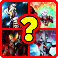 Guess The Ultraman 2021 Icon