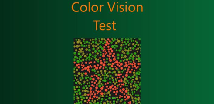 Color Vision Test apk