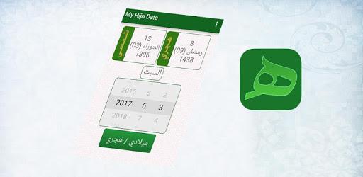 My Hijri Date apk