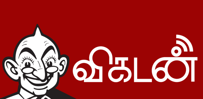 Vikatan News App: Magazine & Latest News Publisher apk