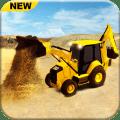 Heavy Excavator Construction Game Icon