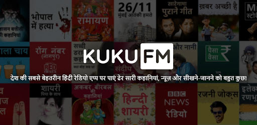 Free Hindi Audio Books, Podcast, Stories - Kuku FM apk