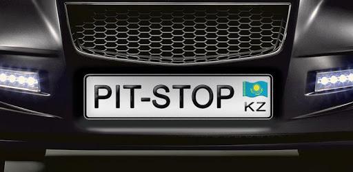Экзамен и ПДД Казахстан 2021 Билеты, Тесты, Штрафы apk