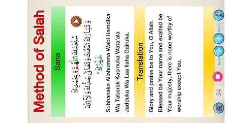 Method of Salah apk