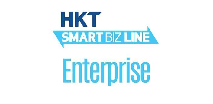Smart Biz Line - On-the-go Ent apk