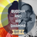 Buddha and his Dhamma (Hindi) Icon