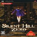 Silent Hill Zero Icon