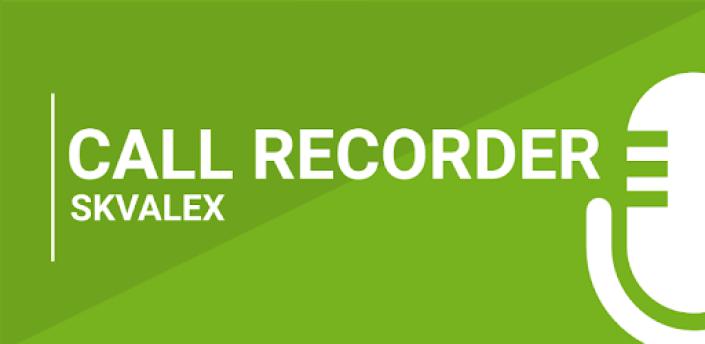 Call Recorder - SKVALEX (Trial) apk