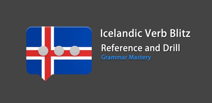 Icelandic Verb Blitz Pro apk