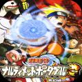 Naruto Narutimate Icon
