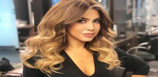 Nawal El Zoghbi apk