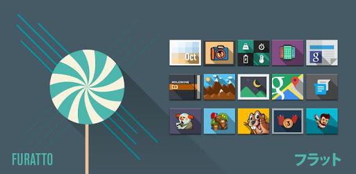 Furatto Icon Pack apk