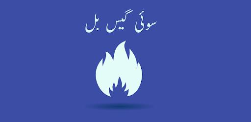 SUI Gas Bill Check apk