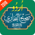 Sahih al Bukhari Hadith (Urdu).apk Icon