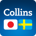 Collins Japanese<>Swedish Dictionary Icon