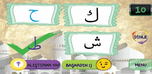 The Quran - Elif Ba Ta for kids apk