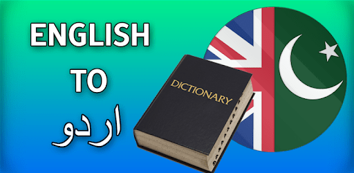 English To Urdu Disctionary apk