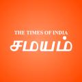 Tamil News Samayam- Live TV- Daily Newspaper India Icon