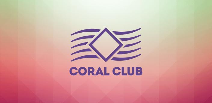 Coral Club Distribution apk