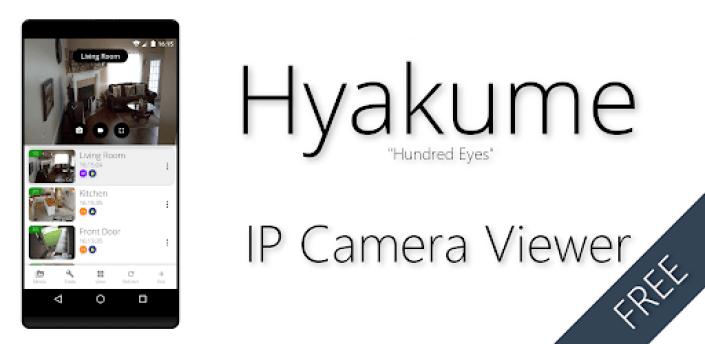 Hyakume IP Camera Viewer FREE apk