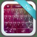 Galaxy Color Blaze Keyboard Icon