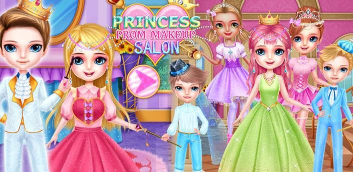 Princess Prom Makeup Salon apk