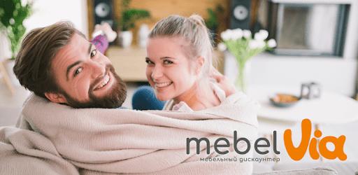 Mebelvia: мебель дисконт, интернет магазин мебели apk