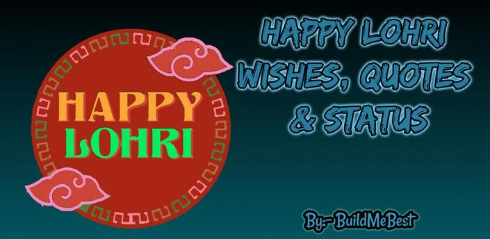 Happy Lohri Wishes, Quotes, Status and Messages apk