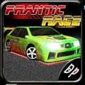 Frantic Race Version Icon