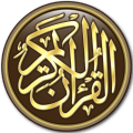 Al-Quran Karim English Icon