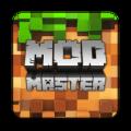 Master for Minecraft PE 2020 Icon