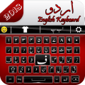 Easy Urdu English Keyboard Icon