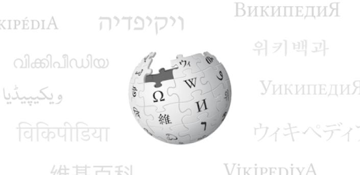 Wikipedia apk