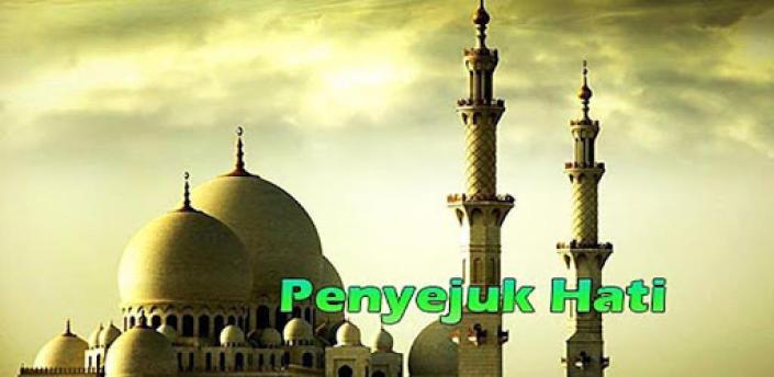 Syekh Abdul Rahman Al Ausiy Mp3 Offline apk