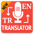 English Turkish Translator Icon