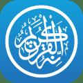 Quran Pro for Muslim Icon